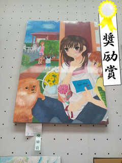DSC_0019のコピー.jpg