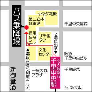 千里中央駅.jpg