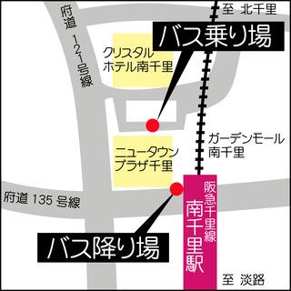 南千里駅.jpg
