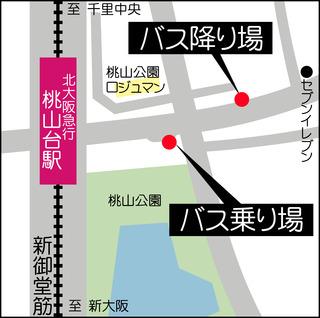 桃山台駅.jpg