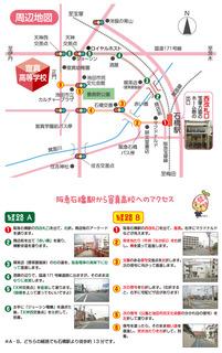 石橋駅からの地図03.jpg