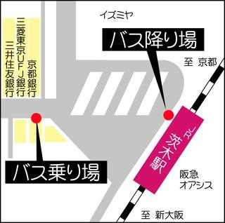 茨木駅.jpg